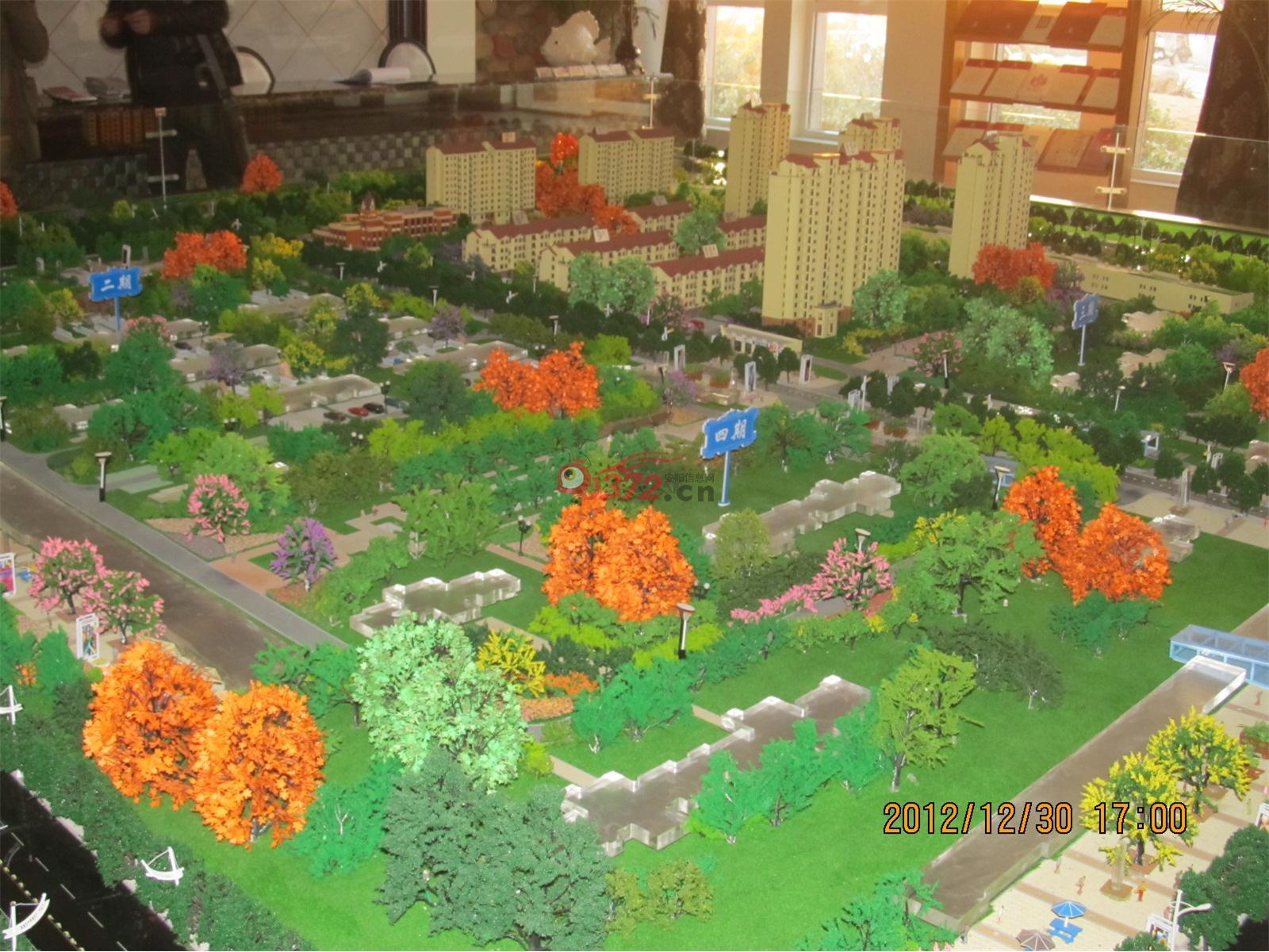 汤阴建业森林半岛楼盘相册 - 安阳信息网 房产频道