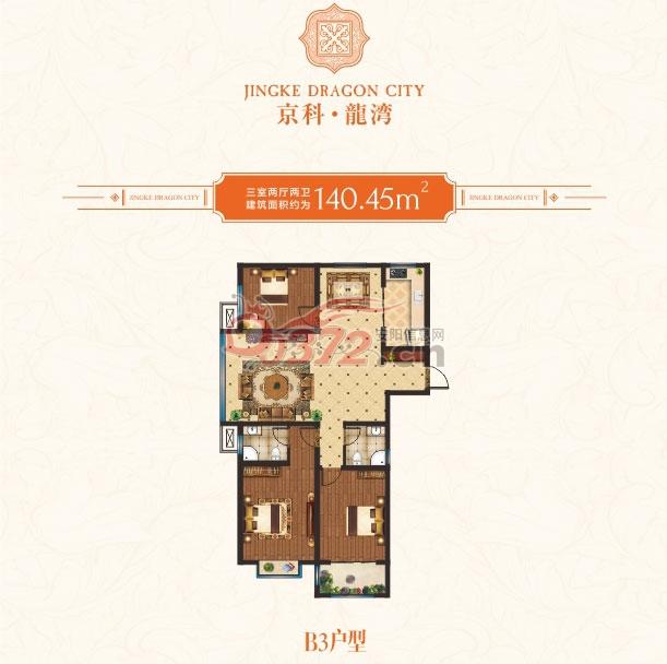林州京科龙湾b3户型(3室)建筑面积:约140.45m05—网