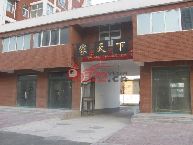 http://fc.0372.cn/UploadImages/fangchan/gardenimage/20101201144411066.jpg