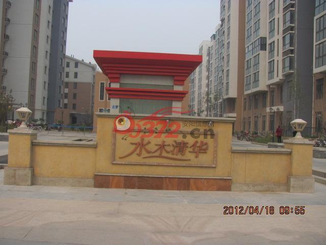 http://fc.0372.cn/UploadImages/fangchan/gardenimage/20120510153130312.jpg